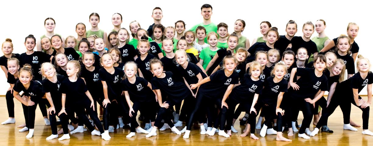 Школа танцев Ювента