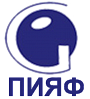 Петербургский институт ядерной физики им. Б.П. Константинова