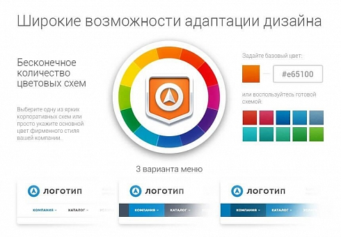 Корпоративный сайт современной компании