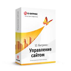 1С-Битрикс: Бизнес