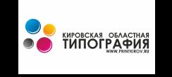 Кировская областная типография